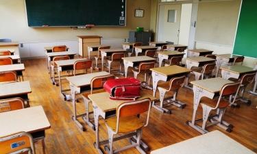 Justiça suspende volta às aulas presenciais nas escolas públicas de Minas Gerais